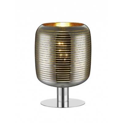 Lampa stołowa Eryn