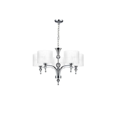 Lampa wisząca Impress 5 white